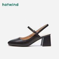 【2.29-3.2 2件3折】热风粗跟女士休闲鞋H34W9520