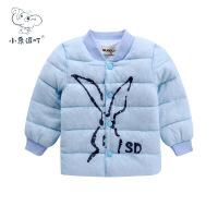 小象逗叮 秋冬新款儿童羽绒棉衣轻薄反季保暖外套男童女童婴儿棉