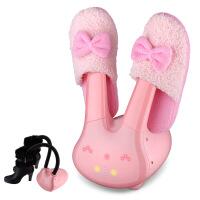 创意礼品冬天生日礼物家用智能干鞋机烘鞋器儿童干鞋器冬季暖鞋器烘干机器去异味实用居家礼品送女生男父母S 粉色