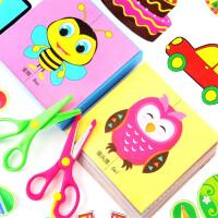 剪纸书儿童diy手工立体制作材料幼儿园3-6简单折纸书大全宝宝初级
