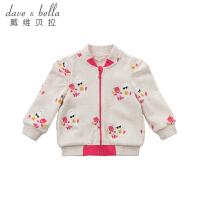 [领90元卷]戴维贝拉2019秋季新款女童外套 宝宝棒球衫外套DBA9358