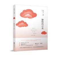 金牌数独 红卷(套装 共3册)
