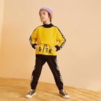 【2件3折价:155】巴拉巴拉旗下巴帝巴帝19年秋冬新款中大童时尚撞色加绒加厚男童套装 潮