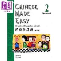 【中商原版】轻松学汉语简体练习册2 港台原版 Chinese Made Easy Work book 2 三联