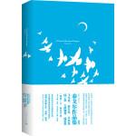 泰戈尔作品集 软精装 名师注释英文原版 亚洲第一位诺贝尔文学奖获得者的隽永诗作,包含:飞鸟集、新月集、采果集,园丁集、