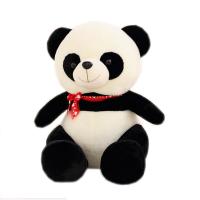 毛绒玩具*公仔抱抱熊玩偶可爱*布娃娃儿童生日礼物女生 坐款熊猫 30厘米 送挂件