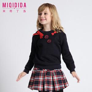 【满200减100】米奇丁当女童上套装2017新品冬装学院风加绒可爱圆领长袖两件套