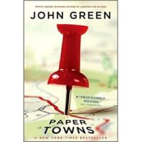 纸镇 Paper Towns