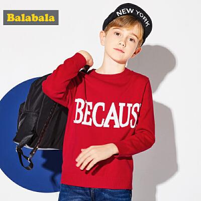 巴拉巴拉男童毛衣童装中大童儿童针织衫春秋2018新款时尚纯棉毛衫