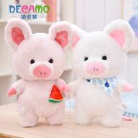 抱抱猪公仔毛绒玩具可爱小猪玩偶大号猪猪娃娃抱枕生日礼物送女生