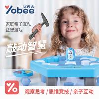 儿童抖音同款玩具拯救敲打企鹅冰块破冰积木亲子互动桌游
