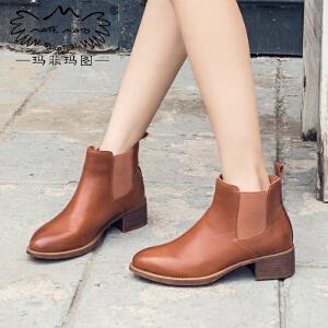 玛菲玛图尖头短靴女秋季2018新款切尔西靴中跟及踝靴粗跟马丁靴牛皮裸靴子1322-2