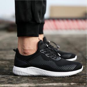 2017秋季新品运动鞋 阿尔法系列*潮流款休闲鞋男鞋跑步鞋子学生慢跑鞋CBG08JQSL