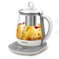 利仁(Liven) LR-D1805 养生壶多功能玻璃杯煎药壶1.8L大容量24小时预约 煮茶壶