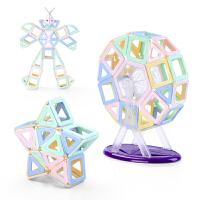 磁力片积木儿童玩具吸铁石磁铁3-6-7-8-10周岁男孩智力