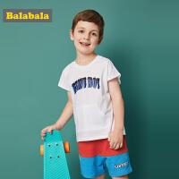 巴拉巴拉童装夏装2018新款男童运动短袖套装小童宝宝儿童衣服裤子