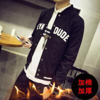 春装男夹克青少年学生卫衣外套潮短款修身日系印花棒球服春季男装外套