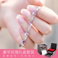七夕礼物紫水晶冷淡风情侣银手链女纯银韩版简约个性学生森系闺蜜