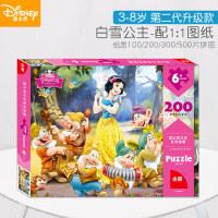 白雪公主拼图儿童6岁益智100/200/300片女孩小学生玩具5-7-8-10岁