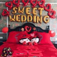 婚房布置婚庆婚礼婚房结婚气球装饰用品表白求婚告白浪漫房间场景布置道具婚房布置