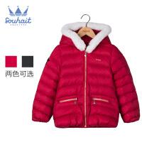 水孩儿女童羽绒服洋气时尚外套2018冬装新款儿童保暖加厚羽绒服