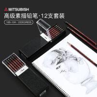 日本uni三菱铅笔2b小学生考试文具HI-UNI素描铅笔套装绘画初学者专用画画铅笔12支原装进口