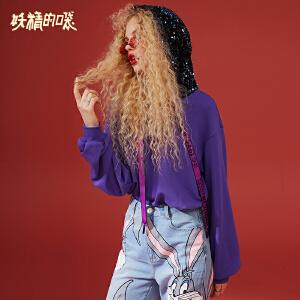【低至1折起】妖精的口袋Y早秋紫色连帽卫衣女潮秋装2018新款欧货宽松套头上衣
