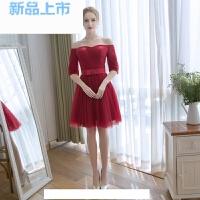 新娘敬酒服长袖2018春夏短款伴娘结婚礼服红色修身显瘦一字肩