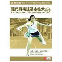 正版dvd碟片现代羽毛球基本技术5羽毛球教学教材1DVD光盘