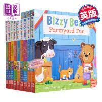 【中商原版】Benji Davies 小熊很忙9册 Bizzy Bear 翻翻书 纸板书 亲子绘本 名家绘本 低幼启蒙