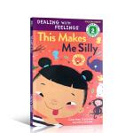 【顺丰速运】英文进口原版 This Makes Me Silly 这样会让我糊涂 儿童情绪管理绘本 3-6岁 心理健康
