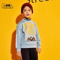 【2件3折到手价:80.7元】小虎宝儿卫衣男童中大童2019秋冬新款儿童加绒加厚外套洋气上衣潮