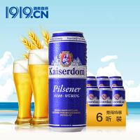 【1919酒类直供】 凯撒比尔森500ML 6瓶装 德国进口啤酒