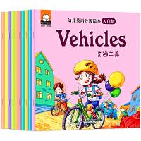 幼儿英语分级绘本入门级全10册我们的身体幼儿3-6岁中英双语绘本故事书幼儿英语1000句6-9岁一二年级小学生英语绘本有