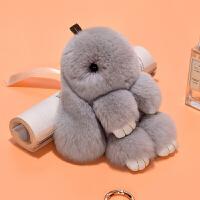 15cm迷你仿獭兔毛装死小兔子萌萌兔挂件书包包钥匙扣毛绒挂饰