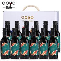 傲鱼智利原装原瓶进口红酒西拉梅洛红葡萄酒礼盒装2017年187ml*12