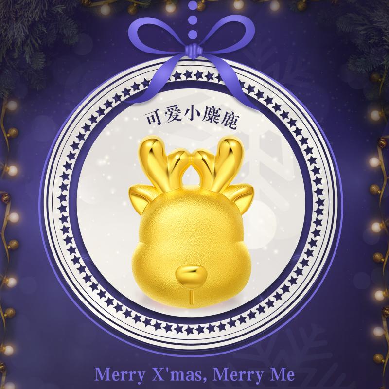 周大福 转运珠圣诞Q萌小鹿足金定价黄金吊坠R19161>>定价正品保证 全国联保 全场可用礼品卡