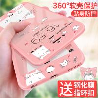 【送钢化膜】苹果6s手机壳全包iPhone6splus手机壳新款六硅胶套6p防摔卡通iPhone6s手机保护套i6女款