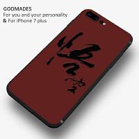 简约苹果6手机壳潮男全包边个性创意6splus硅胶iphone7防摔套新款