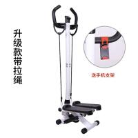 跑步机家用款减肥机小型折叠式迷你踏步机多功能静音健身房器材
