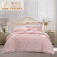 富安娜家纺 馨而乐涤竹棉提花床上用品四件套 简约提花1.5/1.8米床适用床单被罩