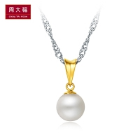 周大福 珠宝时尚简约18K金珍珠吊坠T65424>>定价