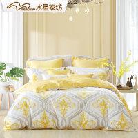 【6.7大牌日 1件5折】水星家纺 全棉四件套纯棉被套床单蒙瑞娜春季新品