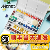 马利24色固体水彩颜料套装48色36色便携式绘画工具专业管状分装水粉玛丽笔初学者学生用手绘美术马力牌颜料盒