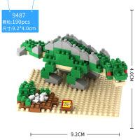 维莱 澄海俐智LOZ小颗粒钻石积木 9485 拼装 恐龙机器人 益智玩具 9487