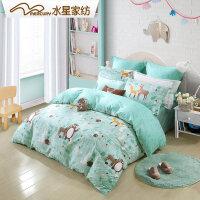 【满299减100】水星家纺全棉卡通四件套纯棉儿童被套床单森绿系床上用品