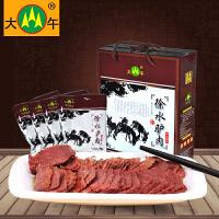 河北特产保定大午徐水驴肉礼盒700克真空卤味熟食品