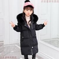 2018新款儿童羽绒服女童中长款中大童加厚外套小女孩冬装韩版洋气