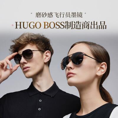 【12.12返场 年终狂欢 6折专区】网易严选 磨砂感飞行员墨镜HUGO BOSS制造商出品