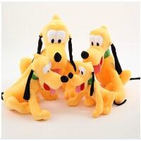 布鲁托坐姿狗毛绒玩具公仔 玩偶 抱枕 熊大号创意可爱女生日礼物
